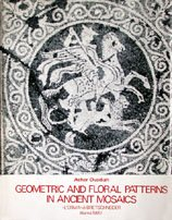 Geometrical Floral Patterns in Ancient Mosaics.
